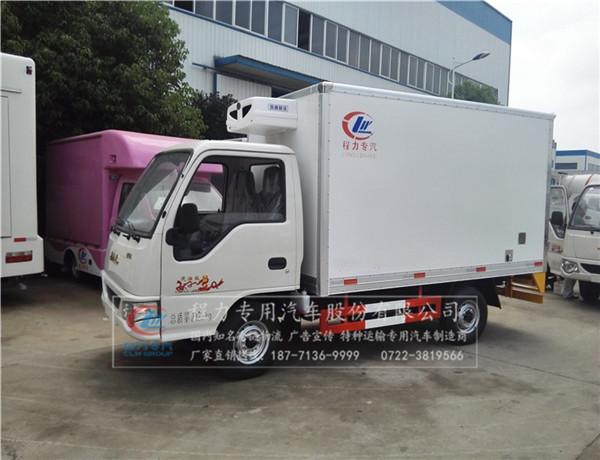 江淮康鈴3.1米冷藏車21.jpg