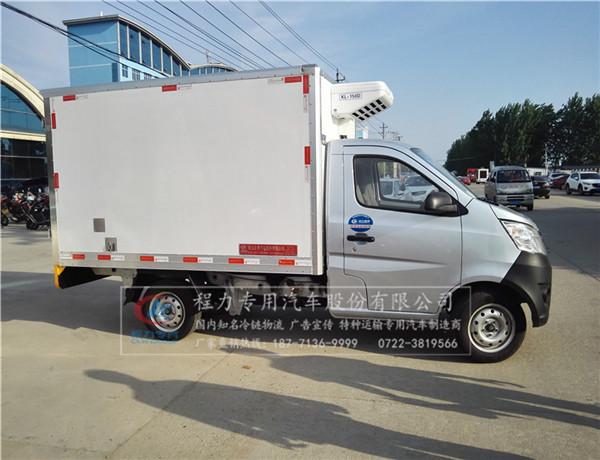 長安國五冷藏車12.jpg