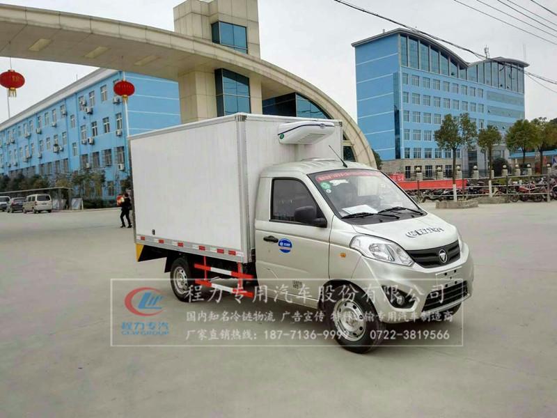 福田奧鈴T3冷藏車15.jpg